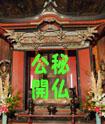 宮澤やすみの仏像ツアー!個人では見られない仏像の特別拝観や秘仏開帳も!