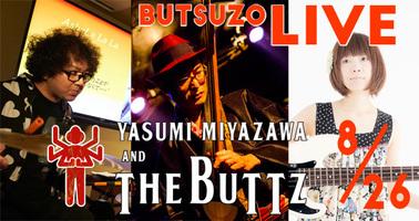 butsu-live.jpg