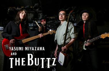 buttz2017photo.jpg