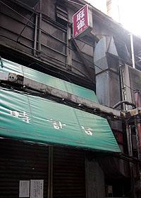 銀座の古いお店